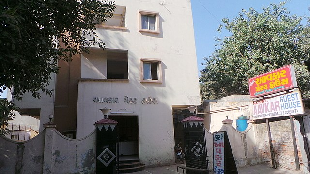 Hotel Aavkar Guest House