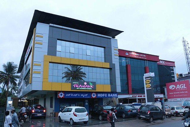 Pranav International