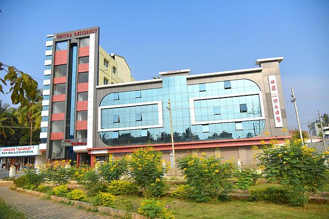OYO 11724 Hotel Chitra Residency