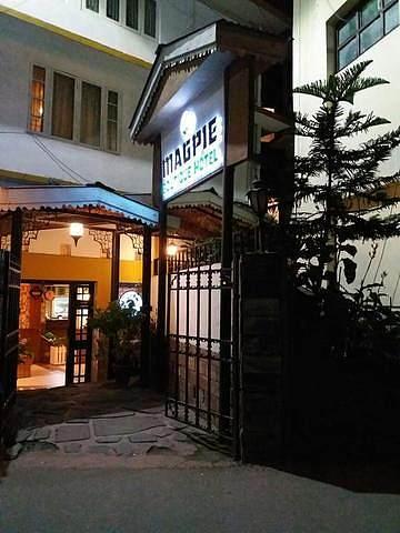 MAGPIE BOUTIQUE HOTEL