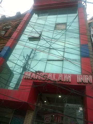 Hotel Mangalam Inn