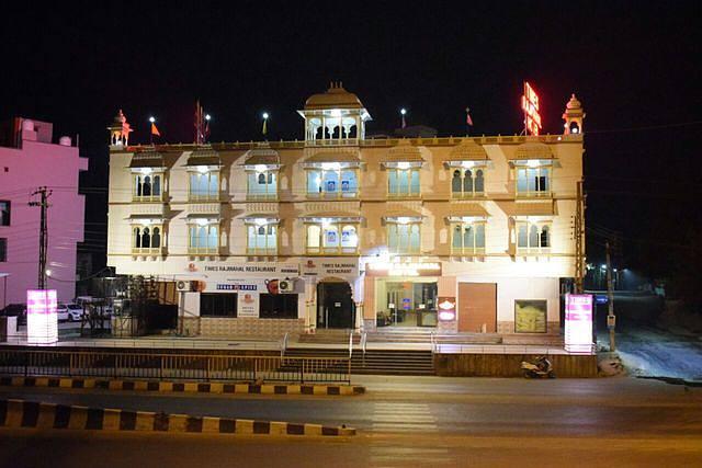 Hotel RAJMAHAL Pure Veg
