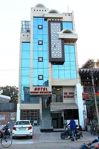 Hotel Vaishnavi Heritage Inn