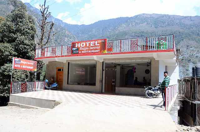 Hotel Bhagsu Sarovar by Royal Collection Hotels