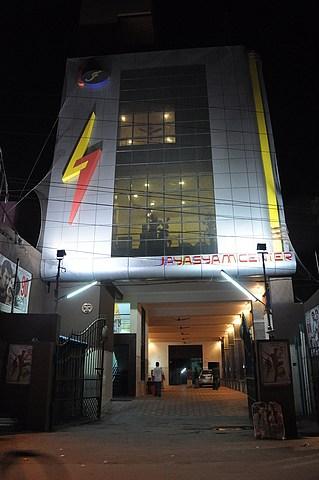 Hotel Jayasyam Inn