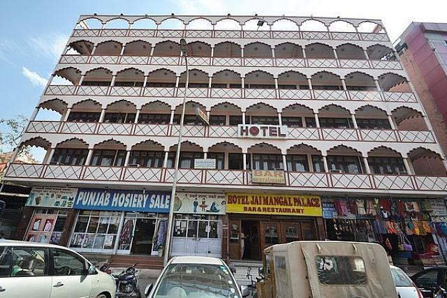 Jai Mangal Palace