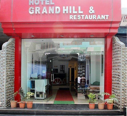 Hotel Grand Hill