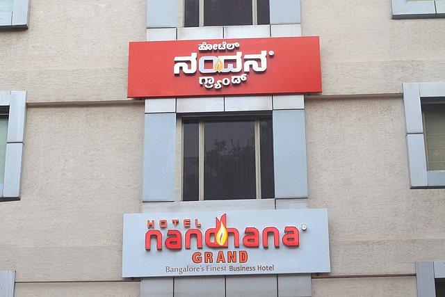 Hotel Nandhana Grand