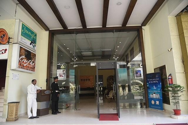 Hotel Pai Vista, Mysore