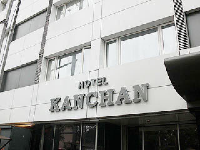 Hotel Kanchan