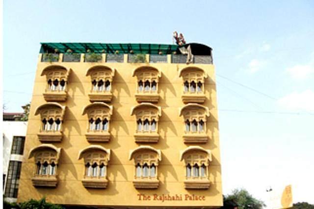The Rajshahi Palace