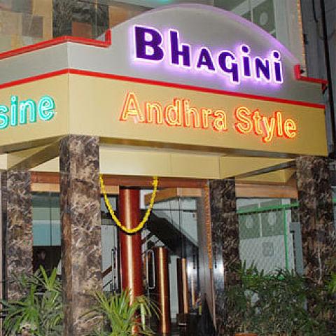 Hotel Bhagini Residency