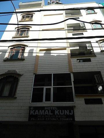 Hotel Kamal Kunj