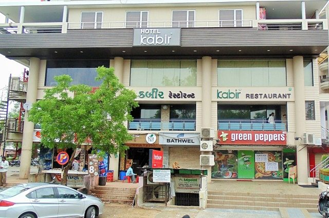 Hotel Kabir
