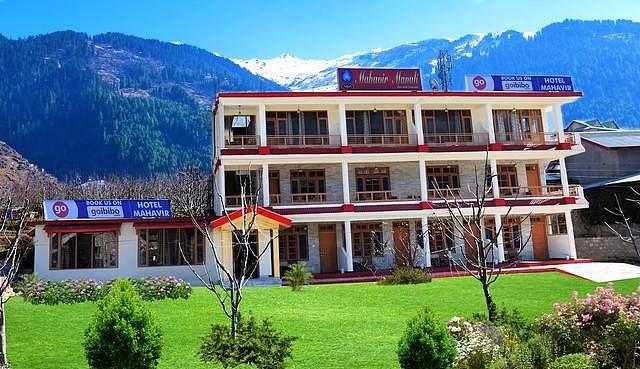 Hotel Mahavir