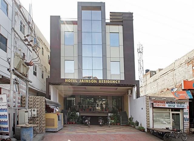 Hotel Jainson Residency