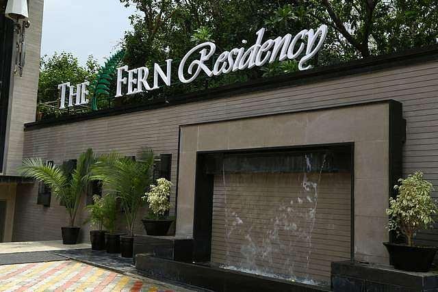The Fern Residency
