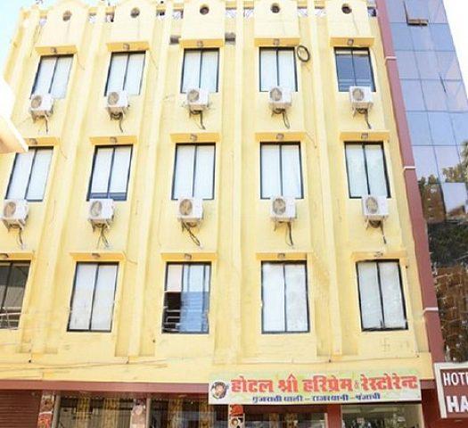 Hotel Shri Hari Prem