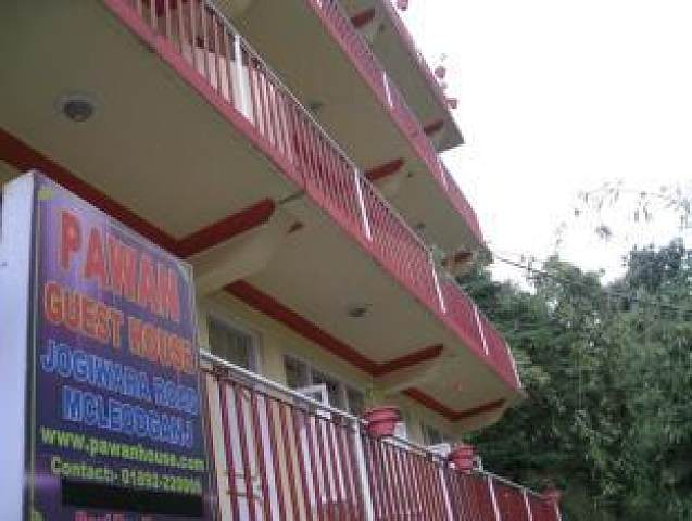 Pawan Guest House