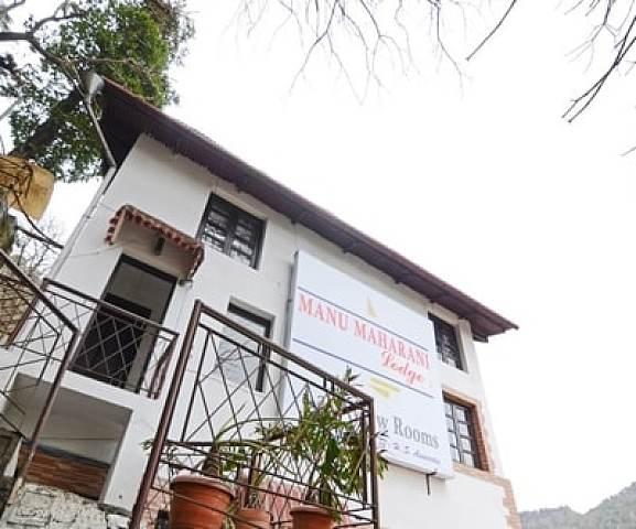 Manu Maharani Lodge by Royal Collection Hotels