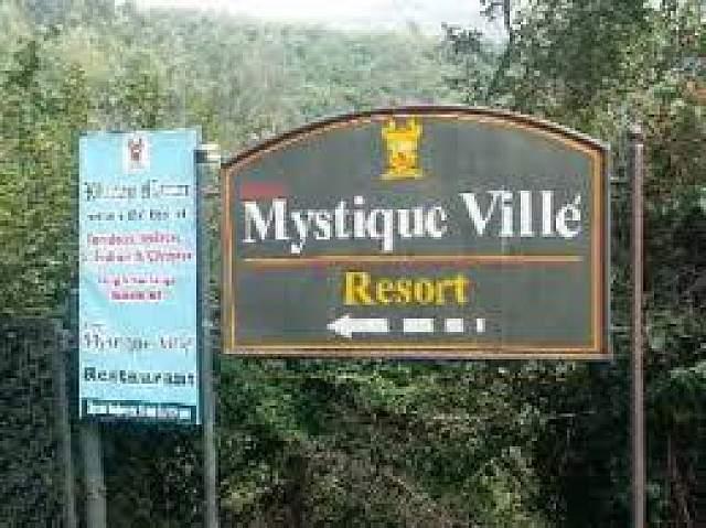 Mystique Ville