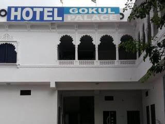 Hotel Gokul Palace