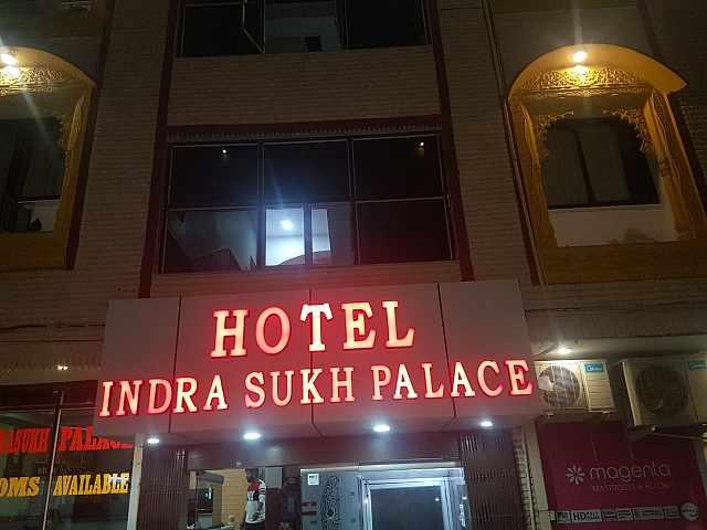 Hotel IndraSukh