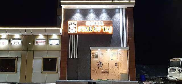 Star of Taj
