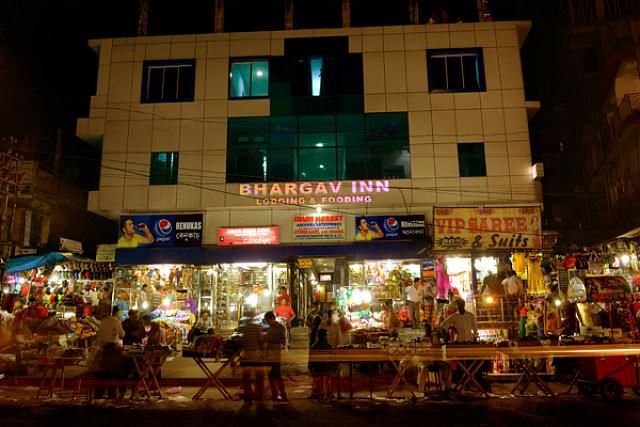 Hotel Bhargav Inn