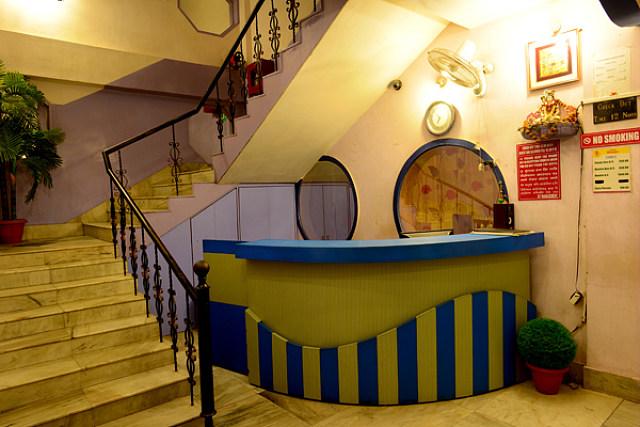 Hotel Bhargav Paltan Bazar