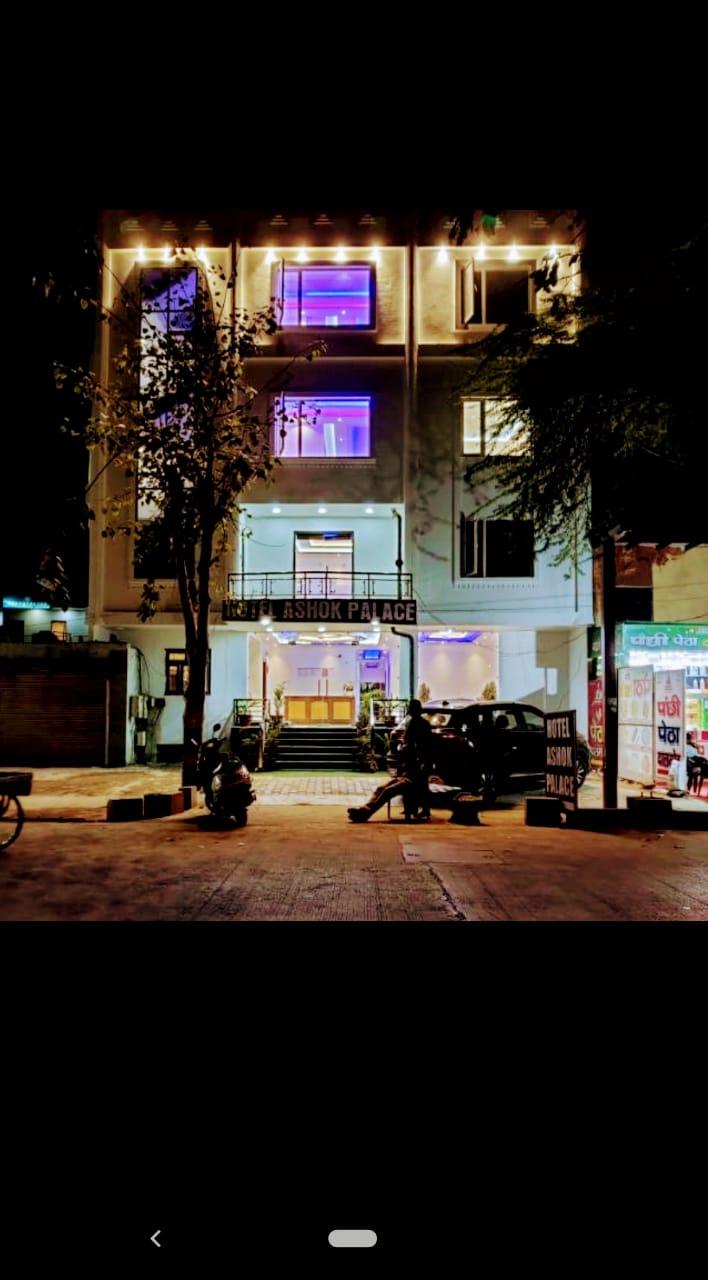 Bhawana Hotel