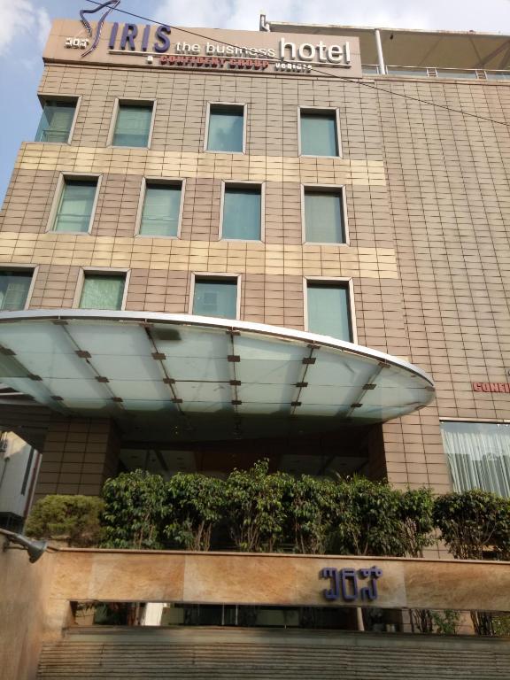 Iris Hotel & Spa Bangalore