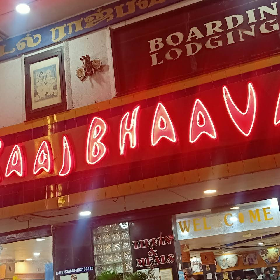 Hotel Raaj Bhaavan Purasaiwakkam