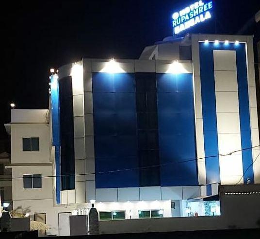 Hotel Rupashree Bangala