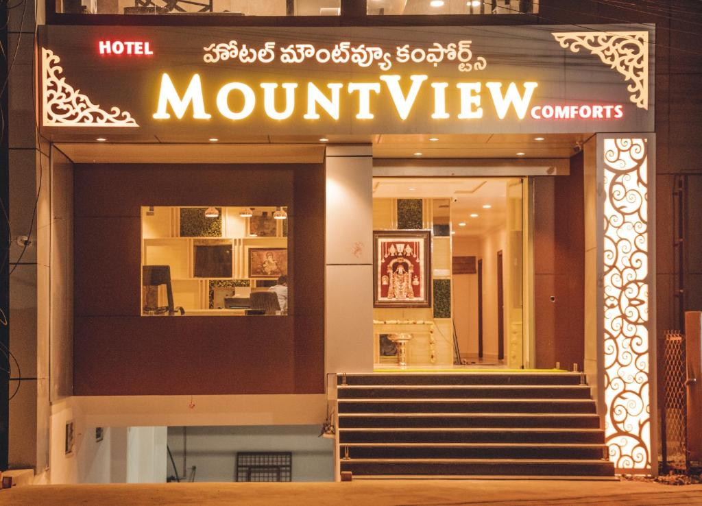 Hotel Mount View Comforts