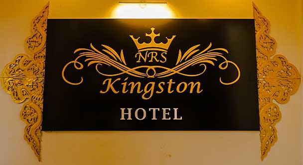 NRS Kingston