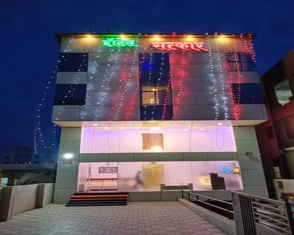 Hotel Satkar by BTR